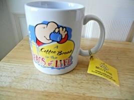 New Hallmark Coffee Mug Cup A Coffee Break in the Chaos of Life Ziggy 1995 - $9.82