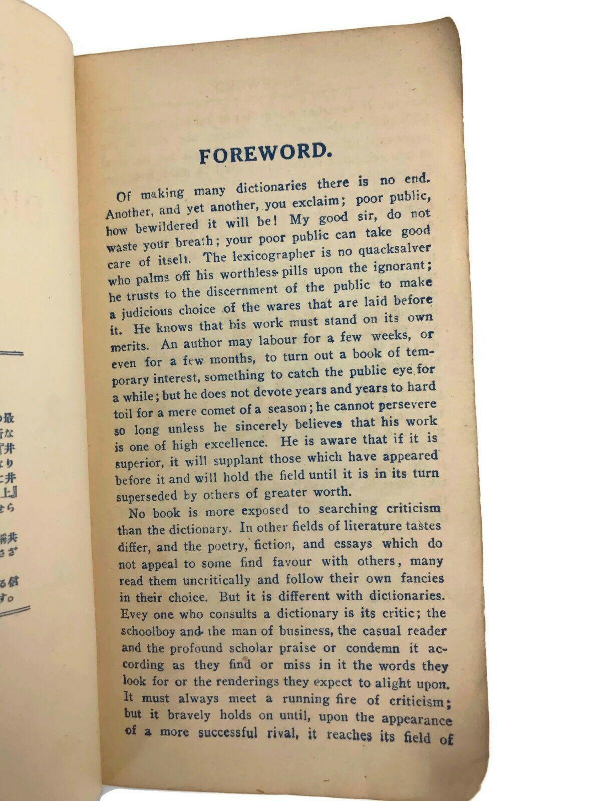 Vintage 1915 Inouye's English Japanese Dictionary Orange Soft Cover Reference