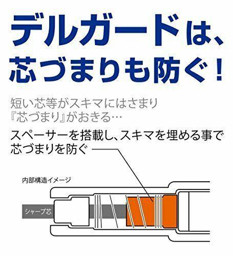 Zebra Mechanical Pencil Delguard 0.7mm, White Body (P-MAB85-W) image 6