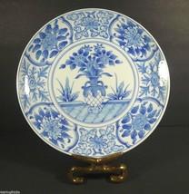 """Vintage Japanese Blue & White 10.25"""" Plate Floral Vase - $18.00"""