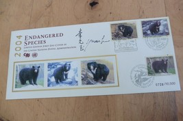 F90 Commemorative envelope 2004 endangered species stamps Limited Editio... - $17.60