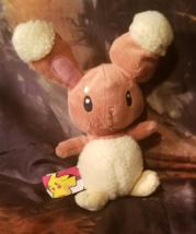 Pokemon Rabbit (2007, JAKKS Pacific) - $10.00