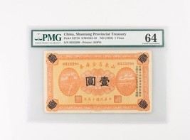1926 China 1¥ Yuan Shantung Provincial Bank Note PMG 64 P-S2718 S/N0333290 - $554.52