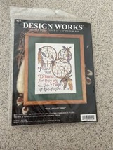 Design Works Dreamcatchers 9294 Counted Cross Stitch 11x14 Picture Kit - $24.74