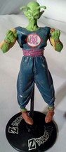 <DRAGON BALL Z> Figurine W/Stand COLLECTIBLE Show Piece! GREAT Christmas G - $11.19