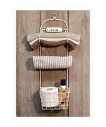 BATH TOWEL RaCK and BaSKeT ~ FARMHOUSE TOWEL RACK ~ FARMHOUSE BASKET BATH - $49.95