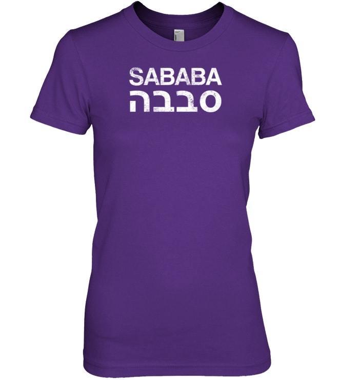 Funny SABABA Israeli Slang Shirt Cool Hebrew Jewish Gifts
