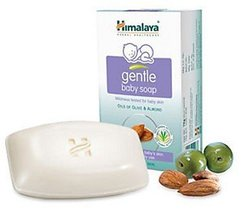 Himalaya Gentle Baby Soap Oils of Olive and Almond [Baby Product] - $4.94