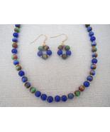 43 Inch Cats Eye Blue Multicolor Necklace Earri... - $45.99