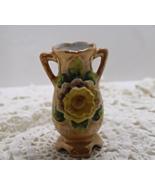 Small Vintage Lusterware Applied Sunflower Vase - $7.00