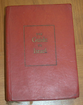 Guide To Israel by Zev Vilnay English Israel Illustrated Vintage Book 1965 image 1