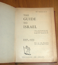 Guide To Israel by Zev Vilnay English Israel Illustrated Vintage Book 1965 image 3