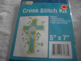 Cross Counted Cross Stitch Kit: Comes with Fabric, Floss & Directions - $8.00