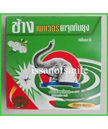 Chang Jasmine Fragrance Mosquito Repellent Protect 12 Coil - $12.00