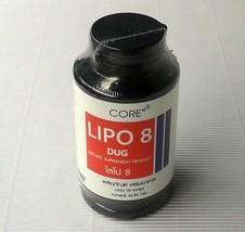2 X Caps Core Lipo 8 Diet Lose Weight Original To Health & Beauty Unisex... - $42.29