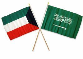 """12x18 12""""x18"""" Wholesale Combo Kuwait & Saudi Arabia Stick Flag - $22.00"""