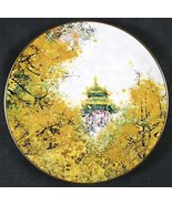 "Royal Doulton Collectors International Limited Edition Collector Plate ""... - $39.58"