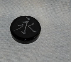 Chatham Studio Glass Works Black Glass Chinese Etched Chinese Symbol Ete... - $25.00