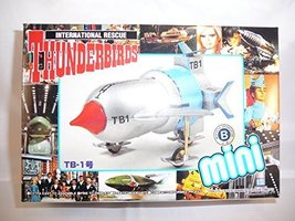 CARLTON CLASSIC TV Series THUNDERBIRDS MINI TB1 Model Kit Push Back Vehicle - $25.19