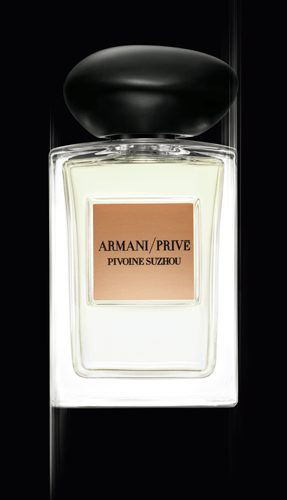 PIVOINE SUZHOU by ARMANI/PRIVE 5ml Travel Spray Perfume TANGERINE PEONY ROSE