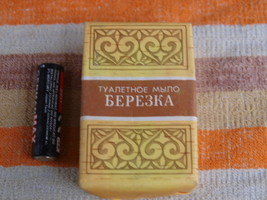 VINTAGE SOAP BEREZKA  MADE IN THE USSR SOVIET U... - $10.28