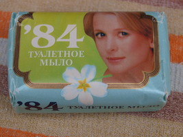 VINTAGE SOAP '84 MADE IN USSR ABOUT 1978 NOS - $12.85