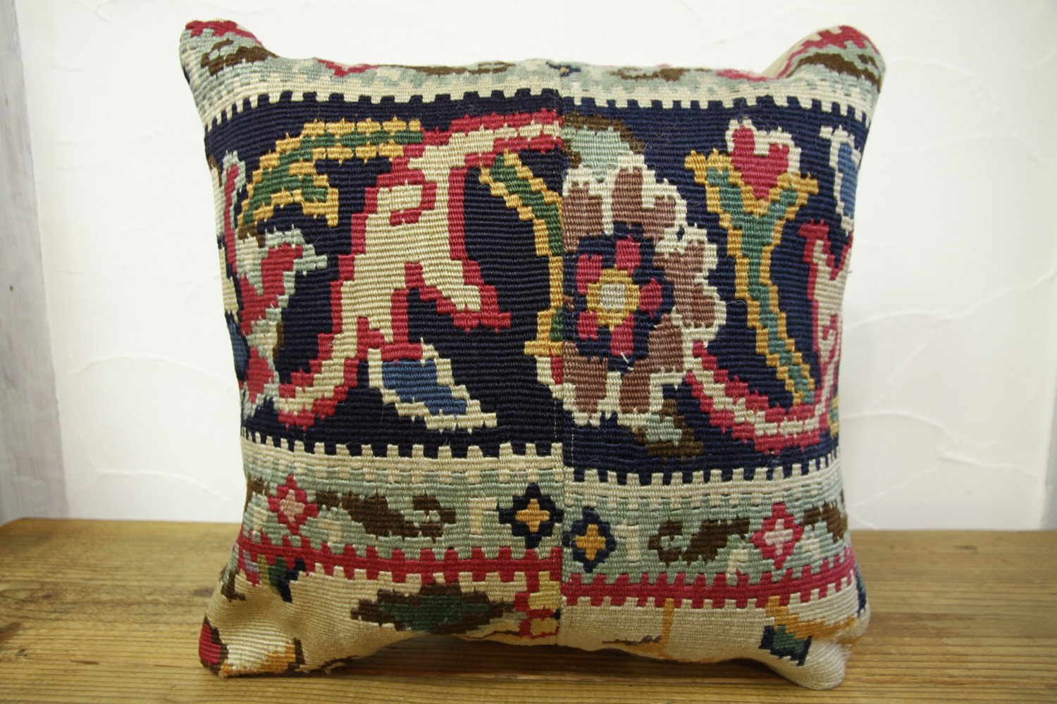 Kilim Pillows |16x16 | Decorative Pillows | 450 | Accent Pillows turkish pillow