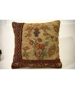 Kilim Pillows | 18x18 | Decorative Pillows | 1543 | Accent Pillows, floo... - $61.60
