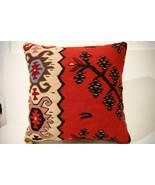 Kilim Pillows | 18x18 | Decorative Pillows | 1535 | Accent Pillows, kili... - $84.00