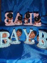 "4 pc set  BABY 2.5"" cake decor / centerpiece bl... - $9.41"