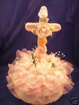 Communion Baptism Cake Top cross with praying girl - $14.85