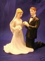White Porcelain Bride & Groom wedding cake top - $29.70