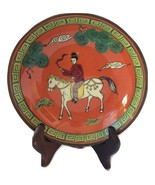 Decorated Brass Andrea Plate With Stand - Made In China And Hong Kong - $30.00