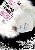 Tokyo Ghoul, Vol. 14 Used English Manga - $12.74