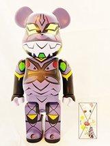 Medicom Toy Bearbrick Be@rbrick 400% EVANGELION EVA Japan Movie Amine OVA 3.0... - $369.99