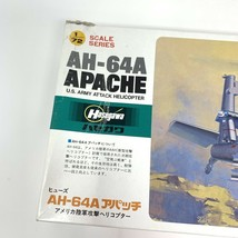 HASEGAWA E-22 1/72 AH-64A APACHE HELICOPTER US ARMY VINTAGE UHQ MODEL KI... - $13.06