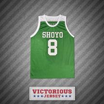 Slam Dunk Shoyo 8 Shouichi Takano Basketball Jersey Manga - $45.99