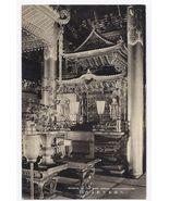 c1950 - Interior of the Main Shrine, Daiyu Mausoleum, Japan - Unused  - $4.99