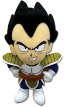 Dragon Ball Z: Vegeta Plush GE52514 NEW! - $17.99