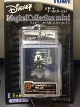 TOMY Disney Magical Collection Mini figure chain STEAMBOAT WILLE Minnie ... - $8.99