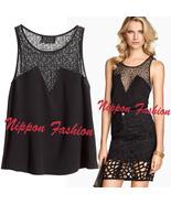 H&M Crochet Satin Lace yoke Sleeveless Vest Sheer Party Evening Club Tan... - $69.99