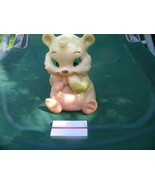 Vintage Russian Soviet Rubber Toy Freandly Bear 1970 - $12.86