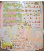 KAWAII JAPANESE SAN-X SUMIKKO GURASHI THINGS IN THE CORNER SANRIO PANKUN... - $8.00