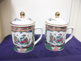 2 PRETTY ASIAN COVERED WITH LIDS CERAMIC COFFEE MUGS - $23.36