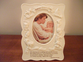 SAN FRANCISCO MUSIC BOX MUSICAL BABY'S PICTURE FRAME PLAYS BRAHMS' LULLA... - $23.36