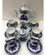 Regal Elegance Fine Porcelain China Cobalt Blue Rose Gold Accent Willow ... - $350.00