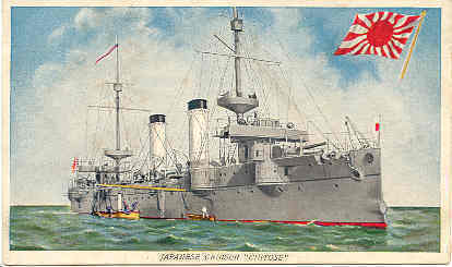 Japanese Cruiser Chitose,  post card