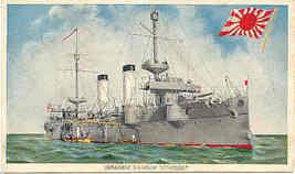 Japanese Cruiser Chitose,  post card - $6.00