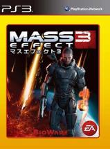 Mass Effect 3 [EA Best Hits] [Japan Import] [video game] - $52.79