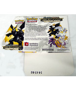 Legendary Treasures Pokemon Empty Booster Box Display Boxes - $7.95